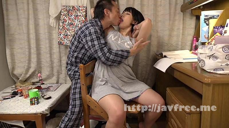 [FSET-518] 嫁の妹の腋に発情してしまった俺 2 - image FSET-518-2 on https://javfree.me