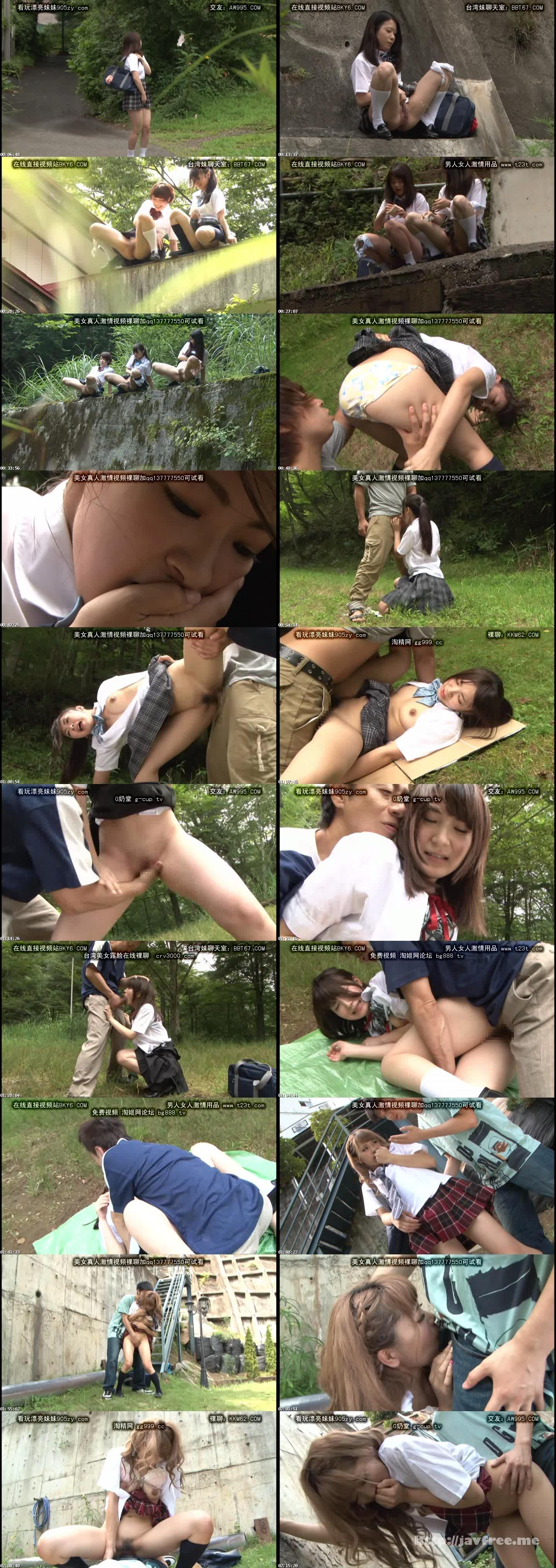 [FSET-581] 下校中に野ションする女子校生 - image FSET-581 on https://javfree.me
