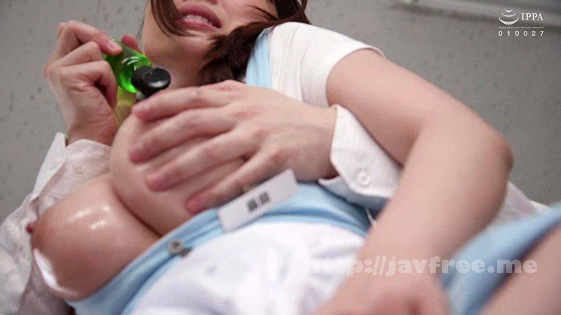 [FSET-797] 【公然羞恥】ピチピチ着衣巨乳で接客させられたバイト娘 - image FSET-797-3 on https://javfree.me