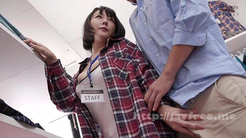 [HD][FSET-816] 働く綺麗なお姉さんにいきなり痴女られちゃった俺 3 - image FSET-816-1 on https://javfree.me