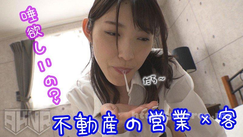 [FSET-852] 美女の唾液を味わう特濃ベロキス手コキ - image FSET-852-13 on https://javfree.me