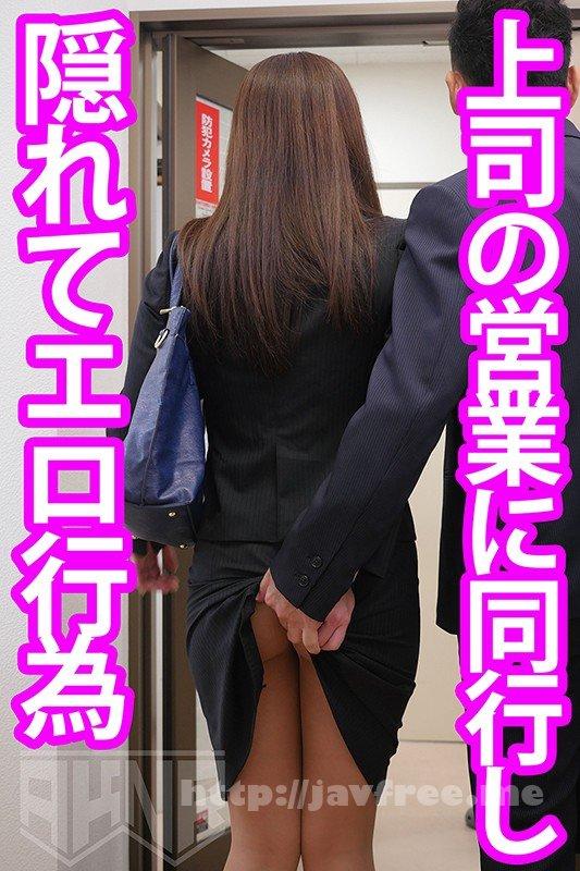 [HD][ZEAA-045] 兄嫁の母乳は飲み放題 羽月希 - image FSET-863-2 on https://javfree.me