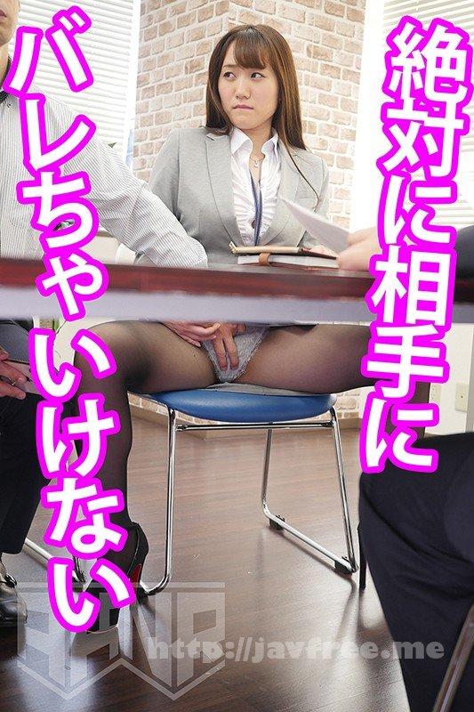 [HD][ZEAA-045] 兄嫁の母乳は飲み放題 羽月希 - image FSET-863-5 on https://javfree.me