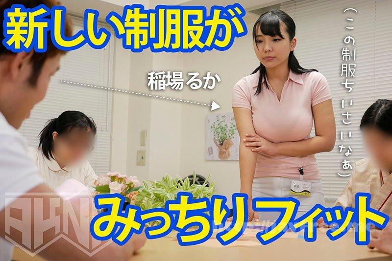 [HD][FSET-870] 【公然羞恥】ピチピチ着衣巨乳で接客させられた女達