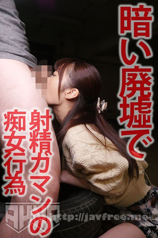 [HD][FSET-883] 色んな場所で突発Dキス!!男にせがみながら寸止め&生殺しを連発する女 笠木いちか