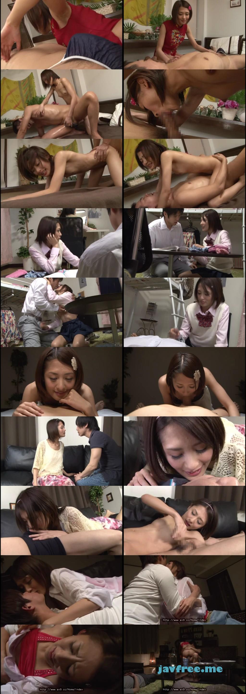 [FSET-372] 猥褻系女子 夏目優希 - image FSET372 on https://javfree.me
