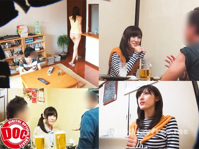 [FTN-007] 僕の知らない妻を見たくて… 07 飯岡かな子 - image FTN-007-1 on https://javfree.me