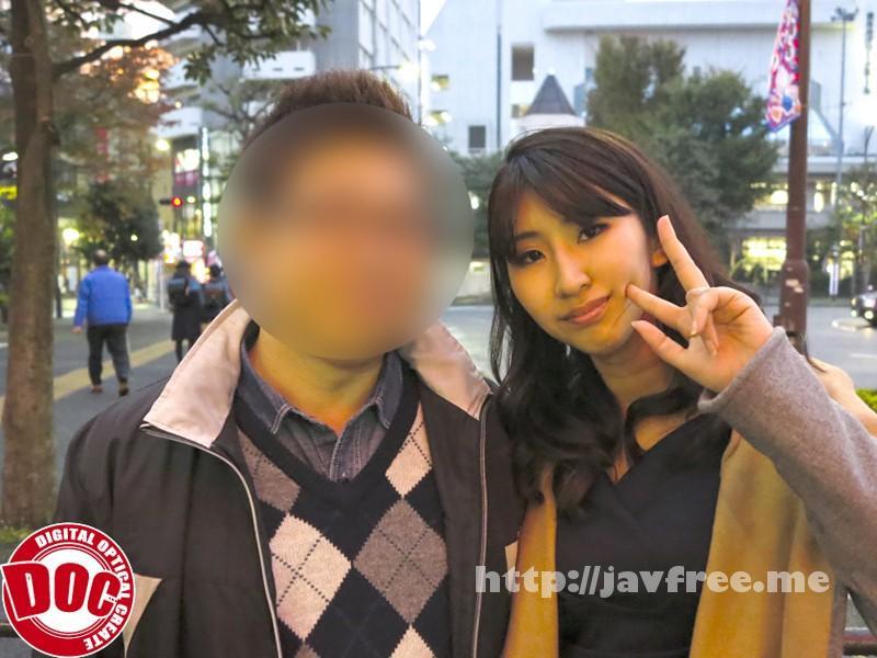 [FTN-008] 僕の知らない妻を見たくて… 08 - image FTN-008-1 on https://javfree.me