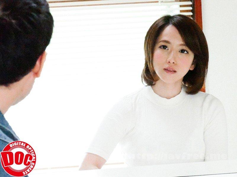 [HD][FTN-053] 僕の知らない妻を見たくて… 31 - image FTN-053-2 on https://javfree.me