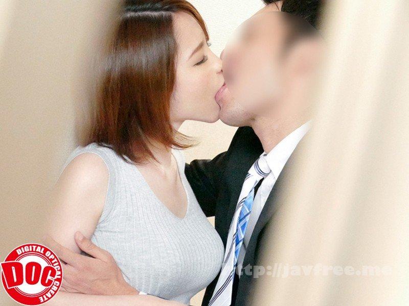 [HD][FTN-053] 僕の知らない妻を見たくて… 31 - image FTN-053-3 on https://javfree.me