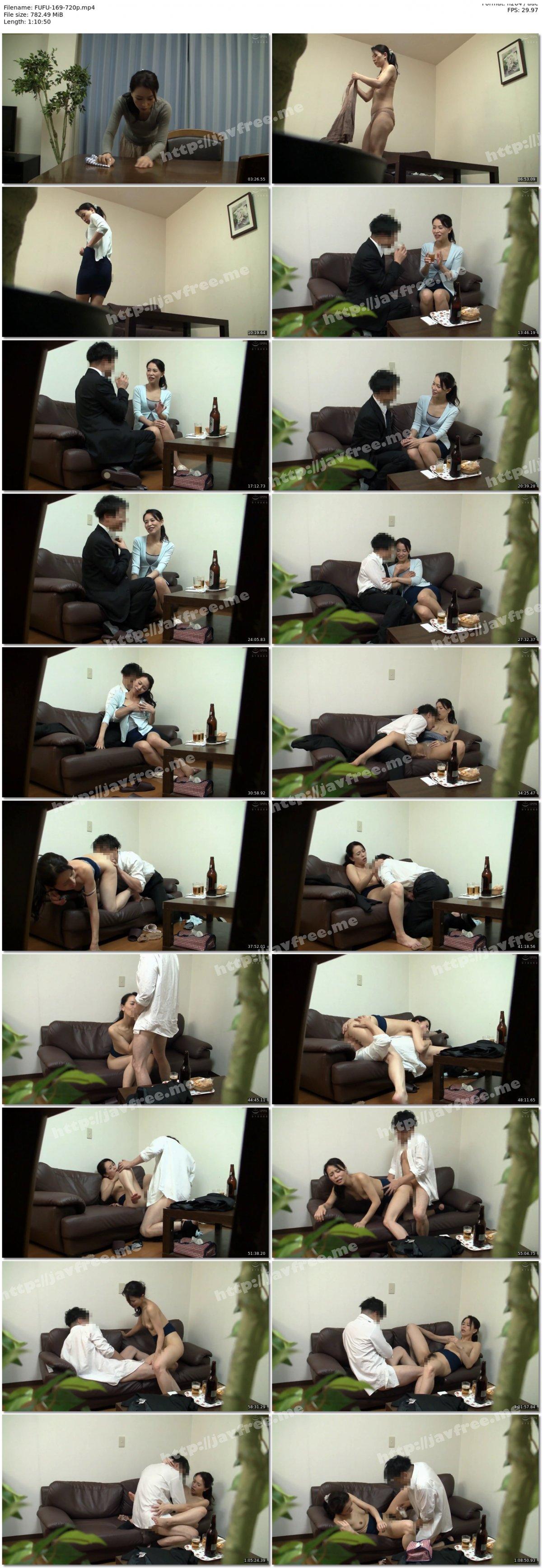 [HD][FUFU-169] 実録 寝取られ 堅物の妻を内緒で酔わせて 若い部下の肉棒を…A子さん(48) - image FUFU-169-720p on https://javfree.me