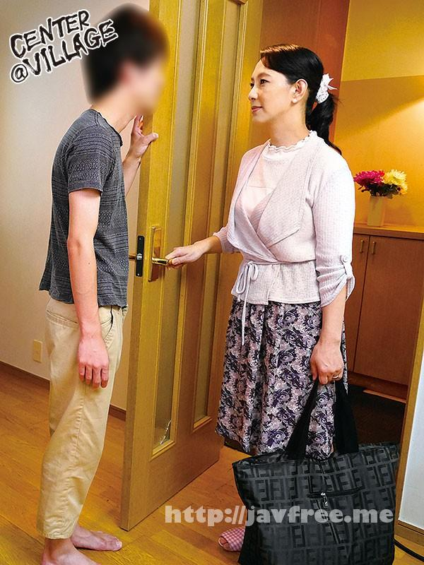 [FUGA-02] 夫婦ゲンカで家出してきた隣の奥さん〜背徳感のある壁一枚向こう側の浮気セックス〜 服部圭子 - image FUGA-02-1 on https://javfree.me