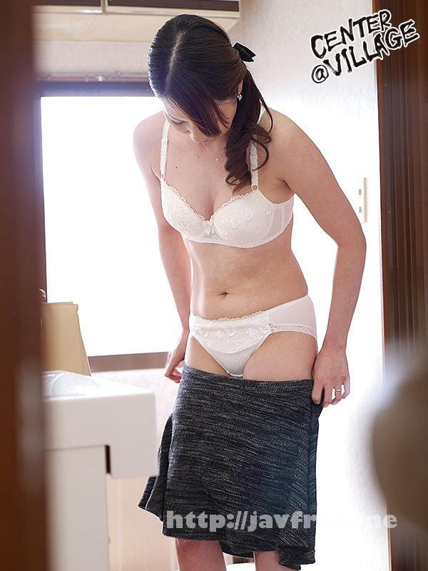 [FUGA-05] 夫婦ゲンカで家出してきた隣の奥さん〜背徳感のある壁一枚向こう側の浮気セックス〜 蓮田いく美 - image FUGA-05-3 on https://javfree.me