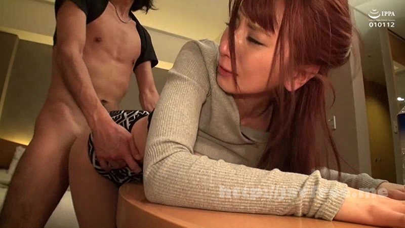 [HD][GAH-121] 園田みおん SUPER BEST 8時間 2 - image GAH-121-14 on https://javfree.me
