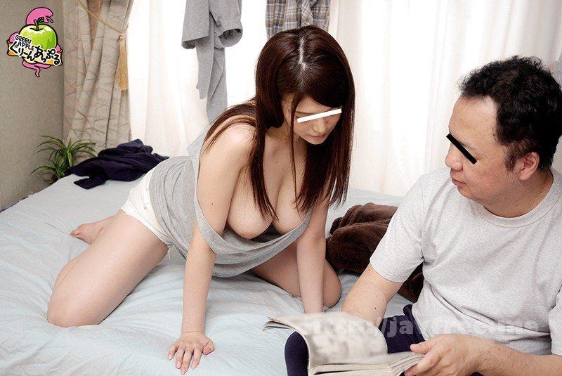 [HD][GAPL-039] ノーブラマキシワンピ越しで痙攣ガクブル潮吹き絶頂するまで乳首をこねくり回し続けた結果… セックスして欲しいと懇願してきたので着衣中出し - image GAPL-038-1 on https://javfree.me