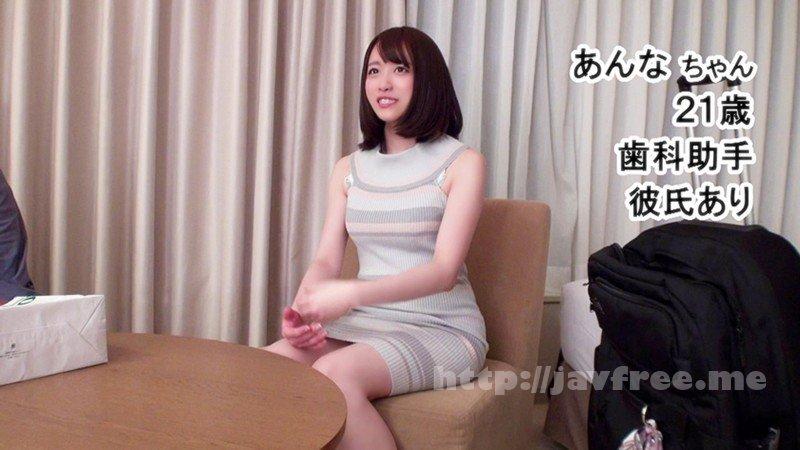 [GAV-018] 桐山結羽BEST