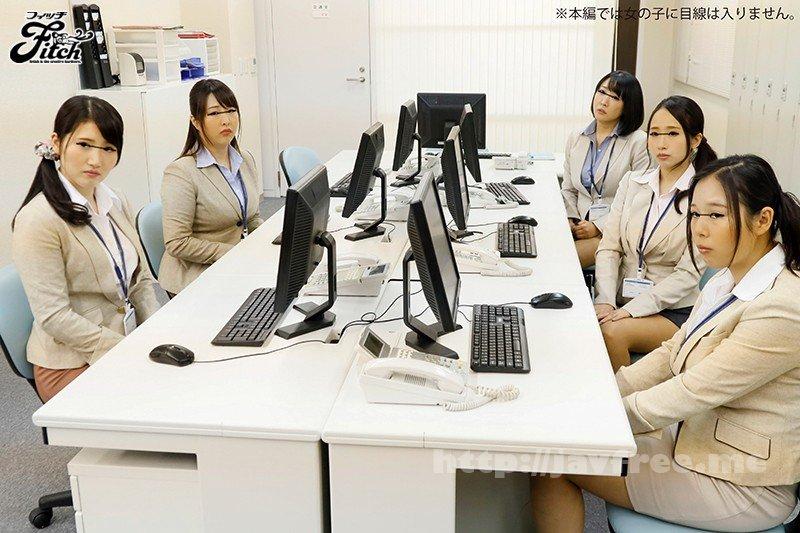 [HD][GCF-008] 光熱費の経費削減を実施しますので今日から支給された制服を着て仕事をしてください 僕の部下の女子社員に渡されたのはシースルーで卑猥なハイパークールビズ仕様!生地が薄くて涼しいはずなのに何だか妙にムラムラしてきて仕事どころじゃありません! - image GCF-008-1 on https://javfree.me