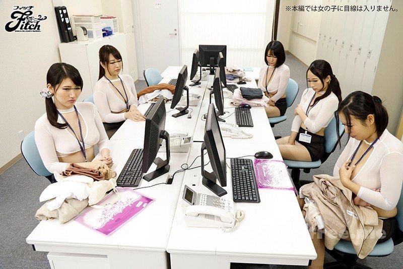 [HD][GCF-008] 光熱費の経費削減を実施しますので今日から支給された制服を着て仕事をしてください 僕の部下の女子社員に渡されたのはシースルーで卑猥なハイパークールビズ仕様!生地が薄くて涼しいはずなのに何だか妙にムラムラしてきて仕事どころじゃありません! - image GCF-008-2 on https://javfree.me