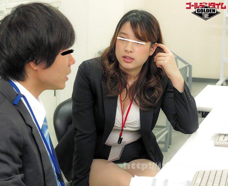 [GDHH-089] ダメなボクと巨乳女上司の秘密の関係 仕事ができないボクはいつも巨乳な女上司に怒られてばかり…。だけどボクたちは上司と部下の一線を越えたイケない関係!オフィスで2人きりになると、普段の姿からは想像がつかない程淫乱にボクのチ○ポをねだってくるんです! - image GDHH-089-15 on https://javfree.me