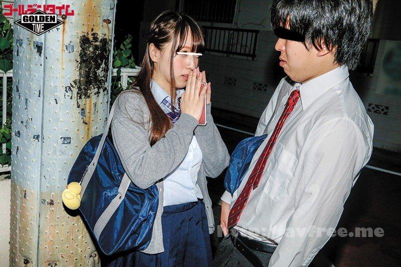 [HD][GDHH-114] クラスメイトの女子と一泊二日同棲!? 学校帰り、家出してきたクラスメイトに遭遇。『一晩だけ泊めて…』とお願いされて仕方なく親には内緒で泊める事に…。でも、親に見つかりそうになって慌てて布団の中に隠れた彼女と超密着して堪らずフル勃起!最悪の状況!?が一変… - image GDHH-114-15 on https://javfree.me