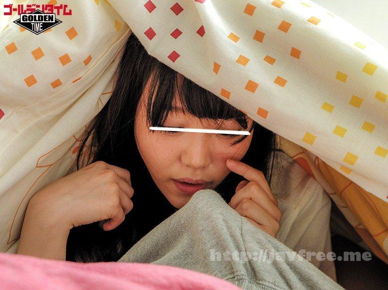 [HD][GDHH-114] クラスメイトの女子と一泊二日同棲!? 学校帰り、家出してきたクラスメイトに遭遇。『一晩だけ泊めて…』とお願いされて仕方なく親には内緒で泊める事に…。でも、親に見つかりそうになって慌てて布団の中に隠れた彼女と超密着して堪らずフル勃起!最悪の状況!?が一変… - image GDHH-114-5 on https://javfree.me