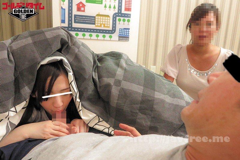 [HD][GDHH-114] クラスメイトの女子と一泊二日同棲!? 学校帰り、家出してきたクラスメイトに遭遇。『一晩だけ泊めて…』とお願いされて仕方なく親には内緒で泊める事に…。でも、親に見つかりそうになって慌てて布団の中に隠れた彼女と超密着して堪らずフル勃起!最悪の状況!?が一変… - image GDHH-114-7 on https://javfree.me