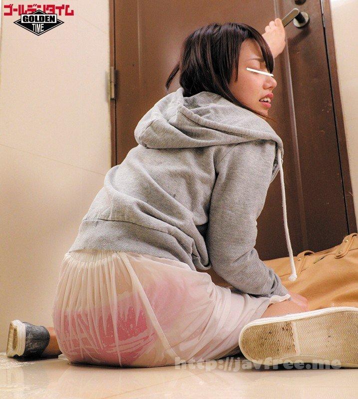[GDHH-154] ボクの家のドアの前でキレイなお隣さんがまさかの大量お漏らし!?気まずい雰囲気だけど、鍵がないと言うので仕方なくボクの部屋に…!とりあえず着替えを貸そうとしたら、濡れたスカートがピッタリと貼りついた太ももとお尻が超エロくて…思わずフル勃起!しかも、すぐに…