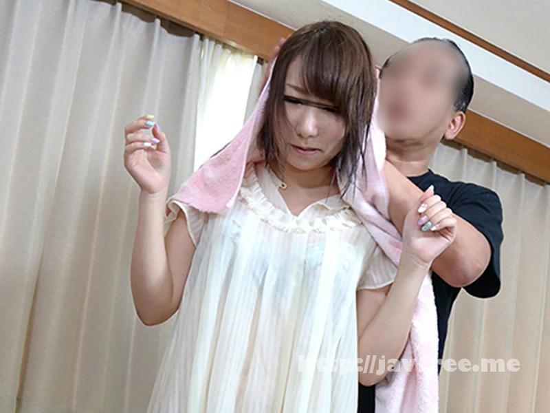 [GDTM 004] 『パパ、タオル!』 専業主夫の僕はゲリラ豪雨でびしょ濡れ下着スケスケ状態で帰って来た娘(巨乳)をタオルで拭いているうちに勃起してしまい… GDTM