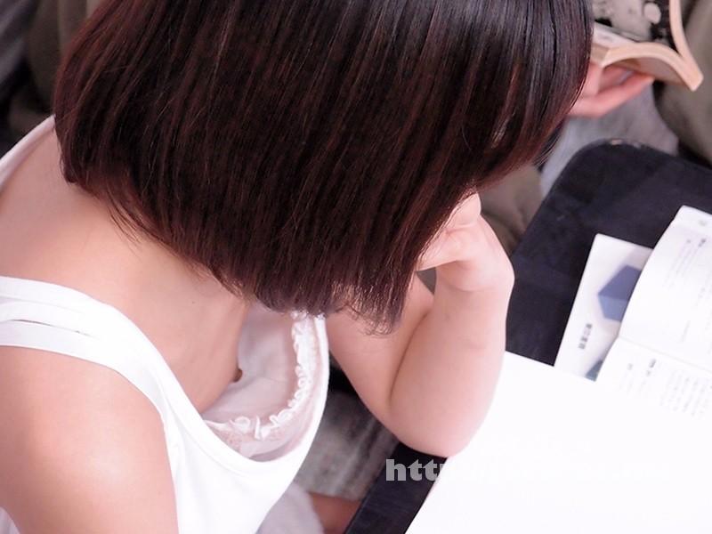 [GDTM 024] 浮きブラで妹の乳首が丸見え!背伸びしたがる貧乳の妹は自分のサイズより大きいブラジャーをしてるからブラが浮いて乳首丸見え!当然ボクは勃起して… GDMT