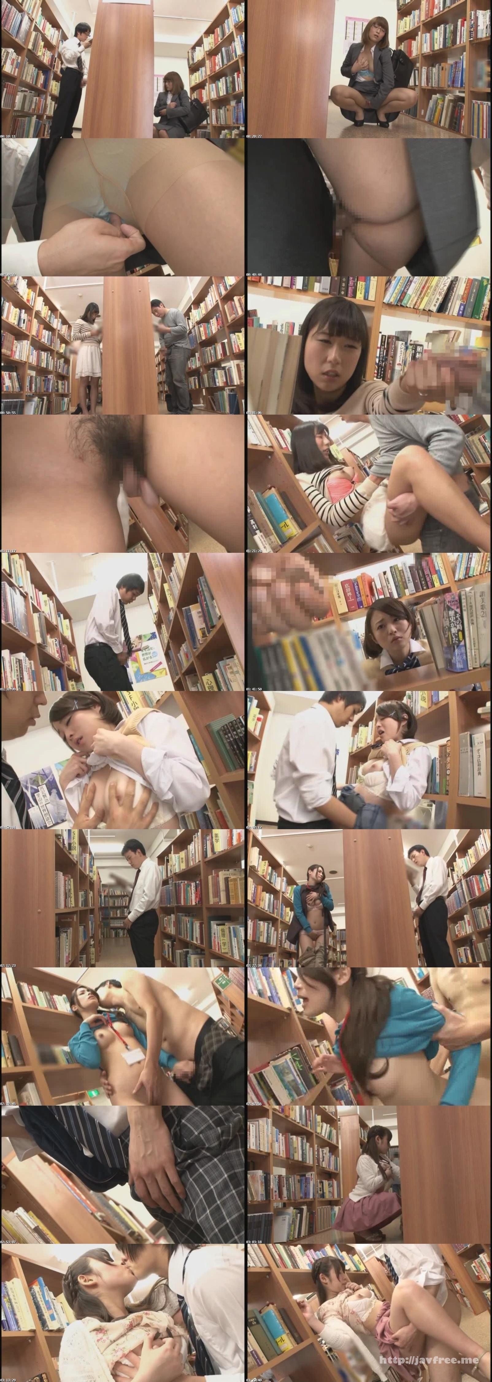 [GDTM 037] 図書館で見つけたエッチな本で僕は思わずオナニー!それを目撃した美女も興奮してオナニー開始!更に欲情した美女が本棚越しに僕のチ○ポを握ってきた GDTM