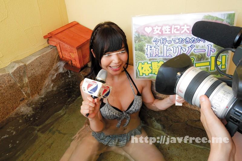 [GDTM-099] 私セクシー女優じゃありません!新人グラビアアイドル偽温泉番組レポート! 大人気スパリゾート編 - image GDTM-099-18 on https://javfree.me