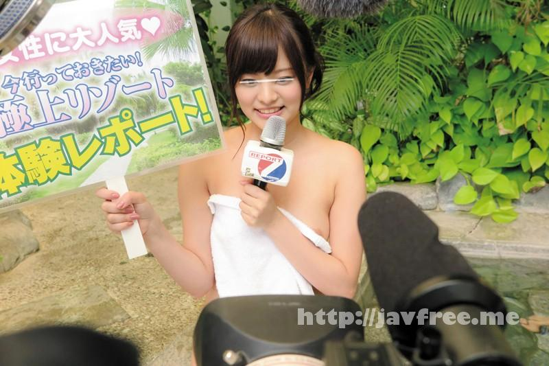 [GDTM-099] 私セクシー女優じゃありません!新人グラビアアイドル偽温泉番組レポート! 大人気スパリゾート編 - image GDTM-099-7 on https://javfree.me
