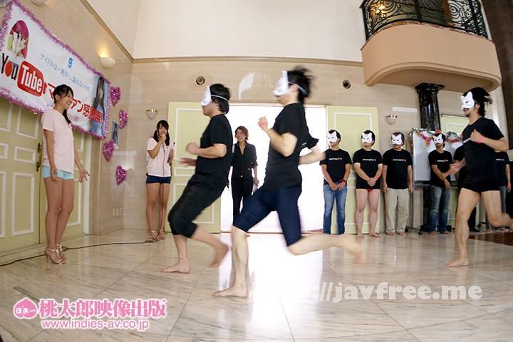 [GEEE-006] あの有名Youtuberがファン感謝祭 例のプールで結合したいの…!!!! - image GEEE-006-3 on https://javfree.me