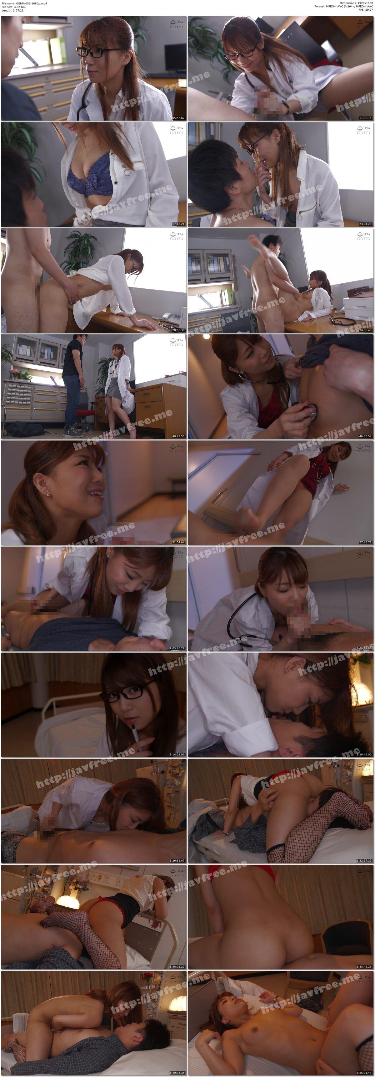 [HD][GENM-053] 女医 高美はるか-私に抜かせて- - image GENM-053-1080p on https://javfree.me