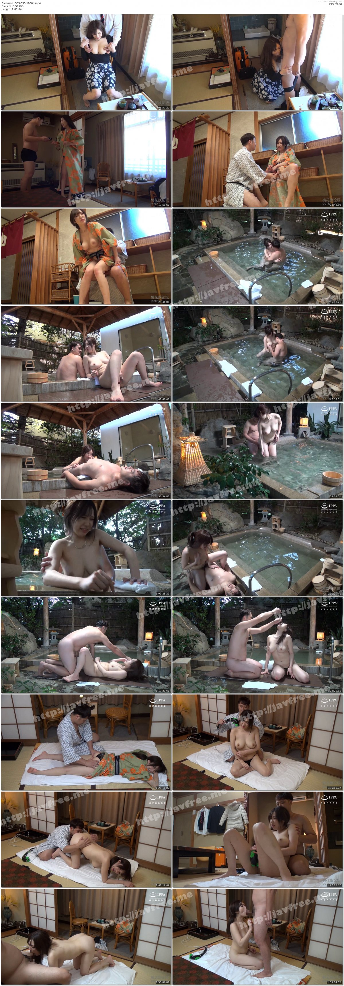 [HD][GES-035] ゲスの極み温泉 貸切湯17組目 - image GES-035-1080p on https://javfree.me