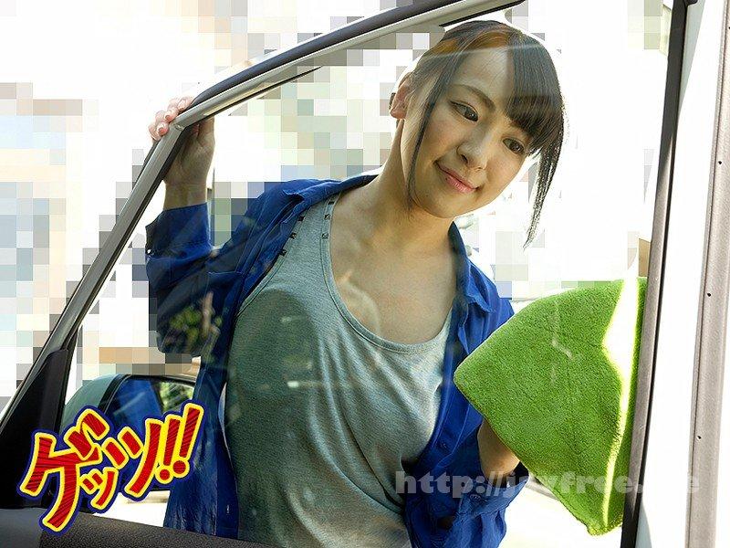 [HD][GETS-067] 一緒に洗車に来たツレの彼女がまさかのノーブラ◆ 無防備すぎる胸元に、僕フル勃起!!! 親友の目を盗んで、欲求不満な彼女と即ハメ!
