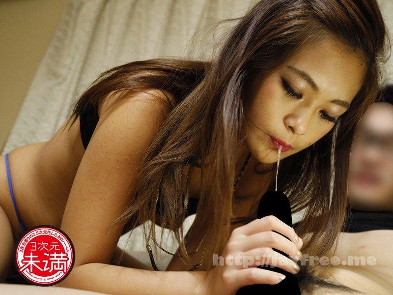 [HD][GGEN-002] 女子がみんな即席セクキャバ嬢になる催眠CDをゲッツしたので俺を格下扱いする武闘派ギャルのまんさんに試してみると… - image GGEN-002-14 on https://javfree.me