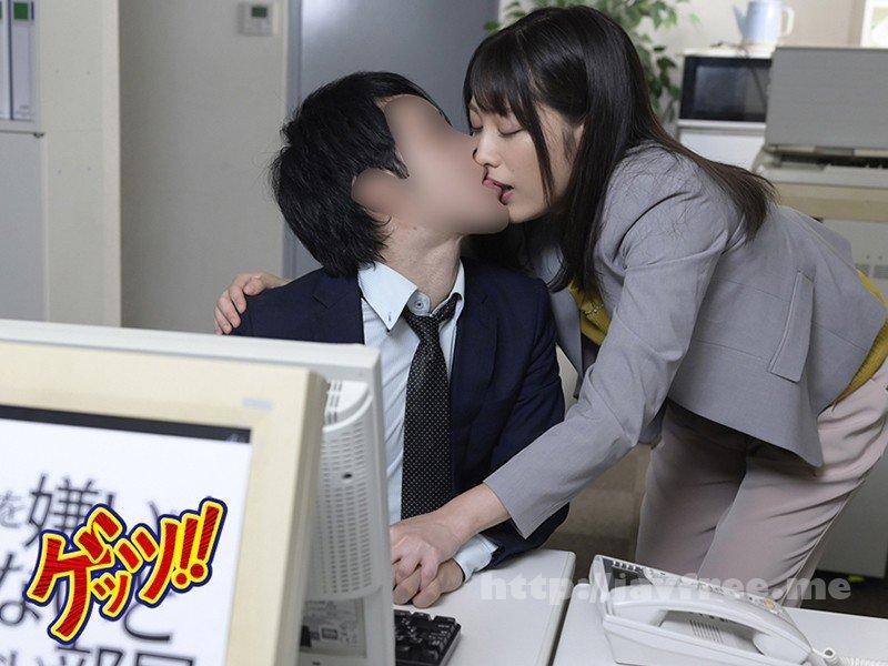 [HD][GGEN-012] SEXしないと出られない部屋に閉じ込められた女上司と部下とアルレッキーノ - image GGEN-012-8 on https://javfree.me