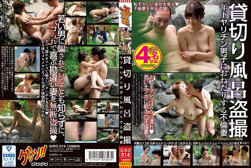 [HD][DAYA-013] 淫語ビッチingobitch ERIKA - image GIRO-014 on http://javcc.com