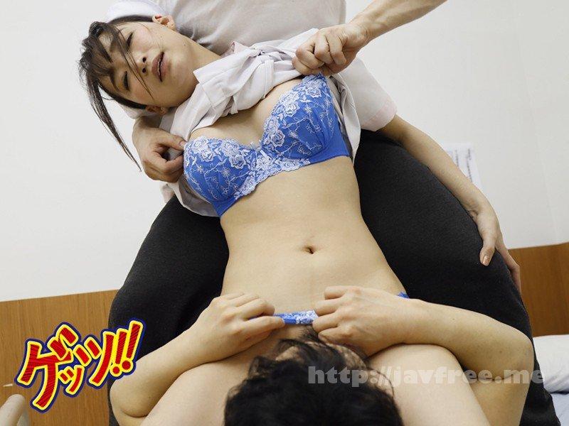 [HD][GIRO-060] 患者に利尿剤を飲まされ失禁しつつ院内を逃げ回るも犯され恥辱イキする女看護師