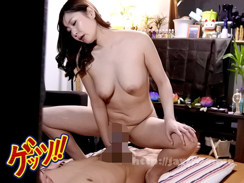 [HD][GIRO-061] 性欲に飢えた美痴女がバイトする人妻デリヘル本番成功