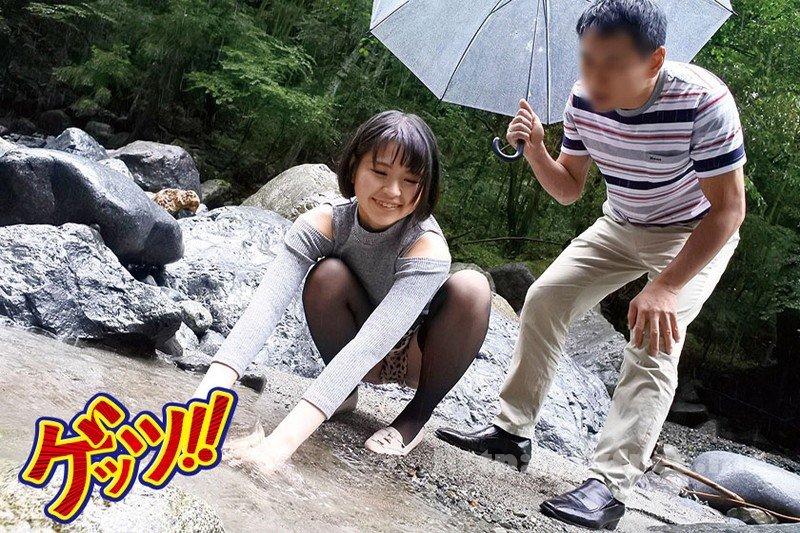 [HD][GNAB-007] ツンデレ巨乳設定のレンタル妹を頼んでみた!念願の兄妹旅行に行ったら「アニキ、身体洗ってあげなくもないわよ…◆」とまさかの展開!温泉ソープ!!そのまま中出しSEX疑似近親相姦!! - image GNAB-007-9 on https://javfree.me