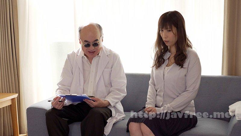 [HD][GNAX-057] 夫には絶対見せられない白昼の絶叫熟練テクニックの不妊治療師に調教された巨乳妻彩奈リナ - image GNAX-057-1 on https://javfree.me