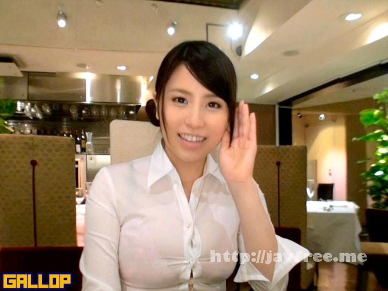 [GNE 123] 街で噂の巨乳美人店員さんを口説いてAV撮影 2 GNE