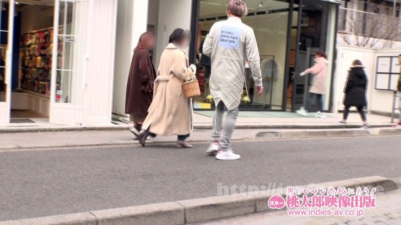 [GNP-032] 10代限定! 裏原宿で見つけたストリート現役JD素人ナンパ - image GNP-032-1 on https://javfree.me