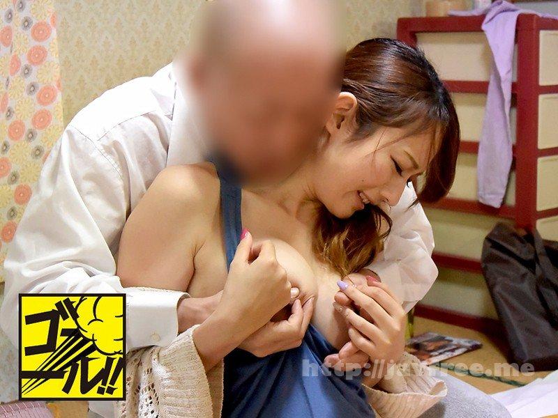 [HD][GOAL-004] 近所のノーブラ奥さん胸チラ盗撮か・ら・の即ハメ中出しSP 8時間