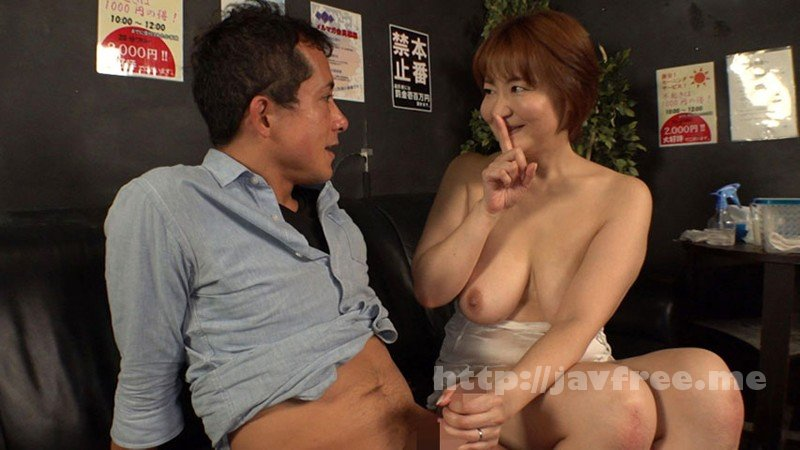 [HD][GOJU-092] 巣鴨のピンサロはヤれる! 4 - image GOJU-092-3 on https://javfree.me