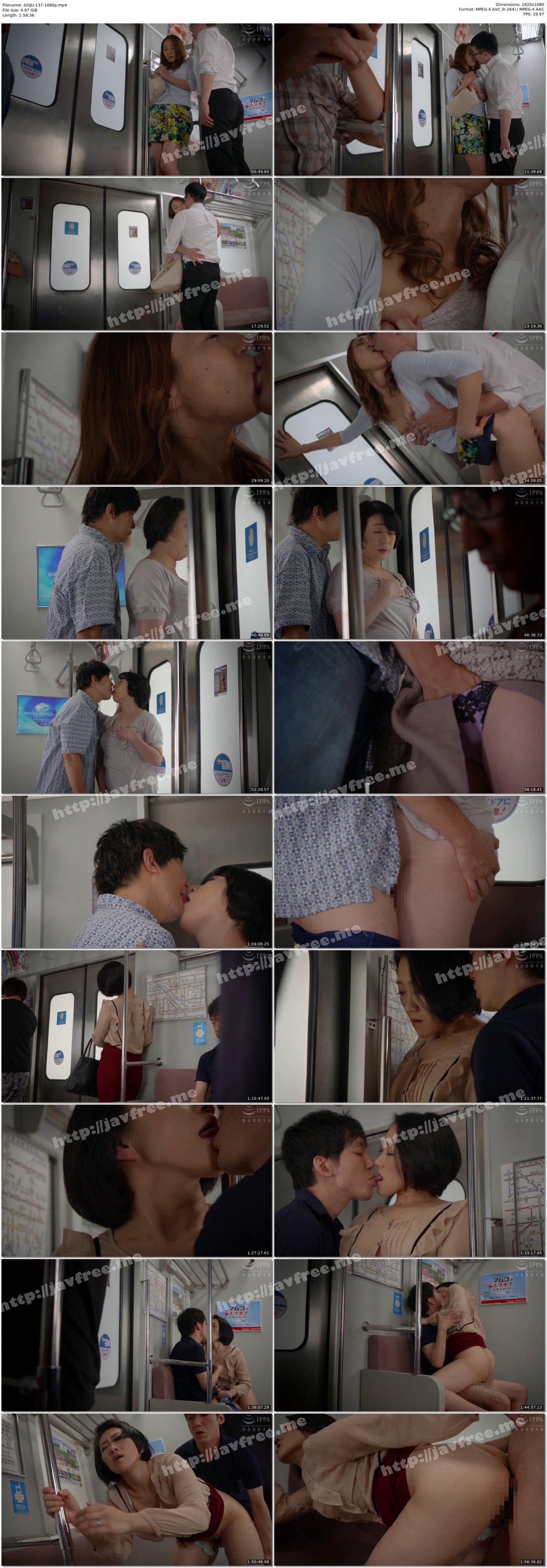 [HD][GOJU-137] 電車痴● 接吻挑発されて発情した熟女たち - image GOJU-137-1080p on https://javfree.me