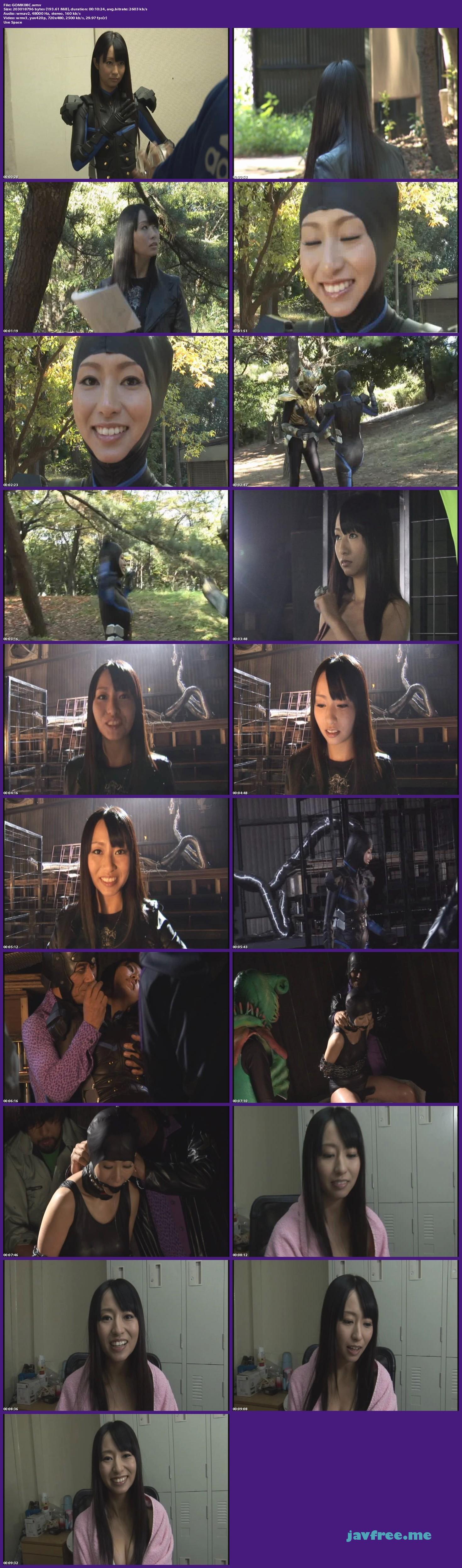 [GOMK-08] クールビューティーヒロイン ストライダー 東尾真子 - image GOMK08C_s on https://javfree.me
