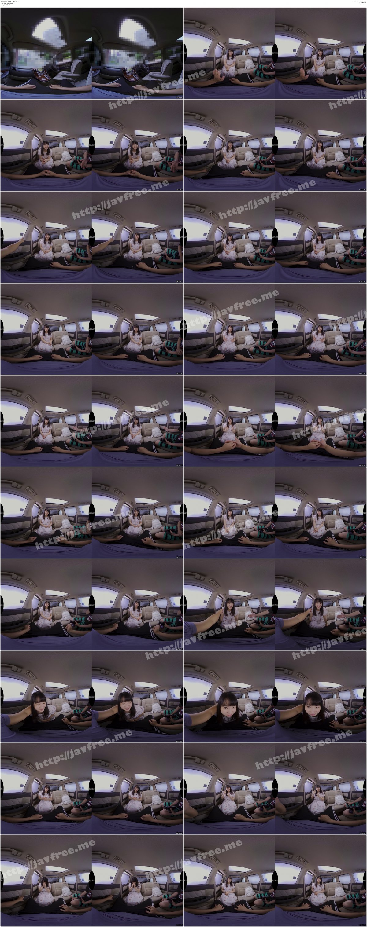 [GOPJ-105] 【VR】劇的高画質 松田真奈 生中出し ナンパして車内でヤッちゃえ!激カワ巨乳娘GET 3 - image GOPJ-105a on https://javfree.me